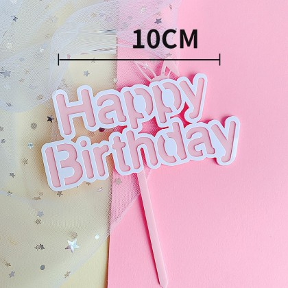 Double Layer Light Pink Cake Topper , Cute Bunny Ribbon Crown Design ; Birthday Party Decoration Cake Pick