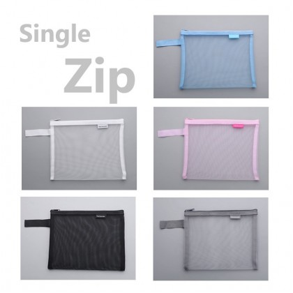 A5 Minimalist Transparent Nylon Mesh Pencil Case Stationery Bag Muji Style Clear Organizer Pouch Office Accessories Case